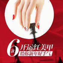 6款开运红美甲 给你新年好手气-美容专题
