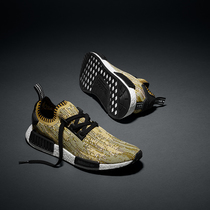 adidas Originals NMD Runner全新金黄配色限定来袭