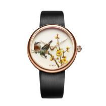 珍罕技艺时光精粹 飞亚达艺系列精微绣腕表将亮相2016巴塞尔钟表展