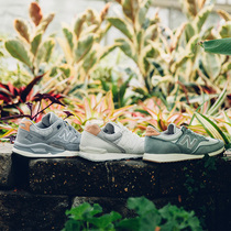 "New Balance首度发布女生专属NB GREY""SUITS & SNEAKS""系列"
