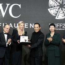 沙夫豪森IWC万国表携手2017北京国际电影节 支持电影新生代  助力中国影坛未来