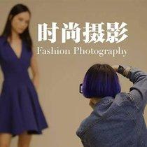 会计、老师转行成为时尚摄影师、造型师是一种什么体验?
