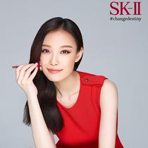 肌肤原力,逆转时光 SK-II全球首创磁力微振导入仪震撼上市