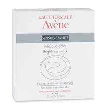 清透美白亮采面膜 针对亚洲敏感肌肤