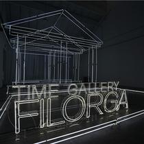 无惧时间,重回原点 —— 菲洛嘉Time Gallery暨焕龄时光系列新品发布