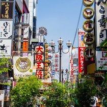 怀旧与温情 寻访12条日本传统老街
