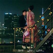 李易峰、雎晓雯主演《独角戏》:爱情中的相遇与重逢-星话题