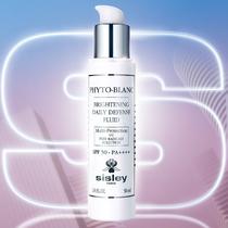 希思黎焕白多效 日间防护乳SPF50+ PA++++-最热新品