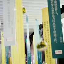 """2018博世家電""""愛的凝視,健康的家""""成長教育沙龍-生活資訊"""