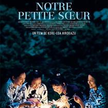 美好四姐妹的小日子,是一杯酸甜沁人的梅酒-我們愛電影
