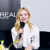 歐萊雅巴黎時裝周 VOGUE對話Elle Fanning-最熱新品
