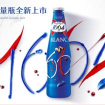 #1664法蓝限量瓶#全新上市,开启创艺法式生活-品牌新闻