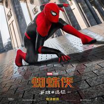 《蜘蛛侠:英雄远征》宣传活动引发影迷热烈回应 汤姆·赫兰德穿新战衣送惊喜-观影专栏
