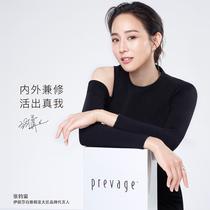 内外兼修,活出真我 伊丽莎白雅顿携手首位亚太区品牌代言人张钧甯-最热新品