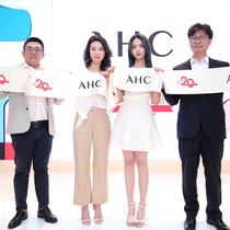 AHC携手杨超越点亮品牌20周年盛典 AHC指尖SPA,让美触手可及-最热新品