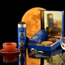 皓空月之旅 禮遇團圓節  ——TWG Tea追月茗茶禮盒暖心來襲-生活資訊