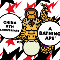BAPE STORE®中国内地9周年限定系列重磅释出,呈现别具东方文化内涵的中式街头风-品牌新闻