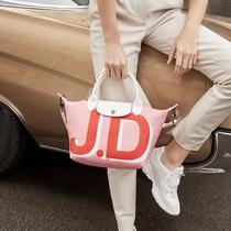 發揮無限個性創意 定制專屬時尚包袋 Longchamp推出全新MY PLIAGE個性化定制系列-品牌新聞