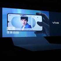 更適合年輕人的5G手機 vivo S6系列正式發布-生活資訊