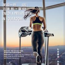 """北京国贸大酒店推出""""私享健身房"""" 客房礼遇-生活资讯"""