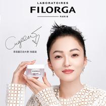 菲洛嘉携手全新「芯」动大使张韶涵 诠释科技至美 焕颜新生-最热新品