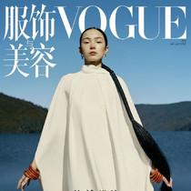 第九次登上VOGUE封面,雎晓雯究竟在香格里拉遇到了什么?-超模档案