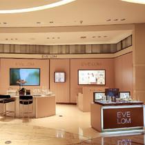 """尊享EVE LOM上海连卡佛门店SPA礼遇,开启发光肌""""溯源之旅""""-最热新品"""
