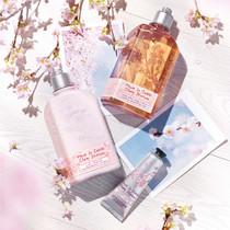欧舒丹甜蜜樱花女王节蜜享礼上市-最热新品