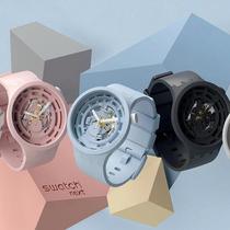 創新之舉締造非凡 時間之趣由你造就  瑞士斯沃琪推出全新植物陶瓷系列腕表-摩登腕表