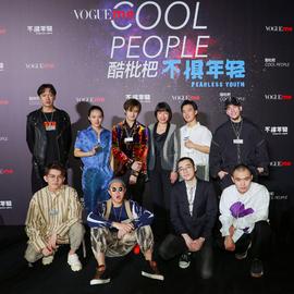 Vogue Me Cool People酷枇杷