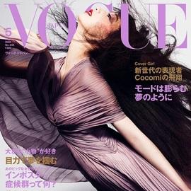 木村拓哉與工藤靜香長女 Cocomi 在『VOGUE JAPAN』封面首次亮相