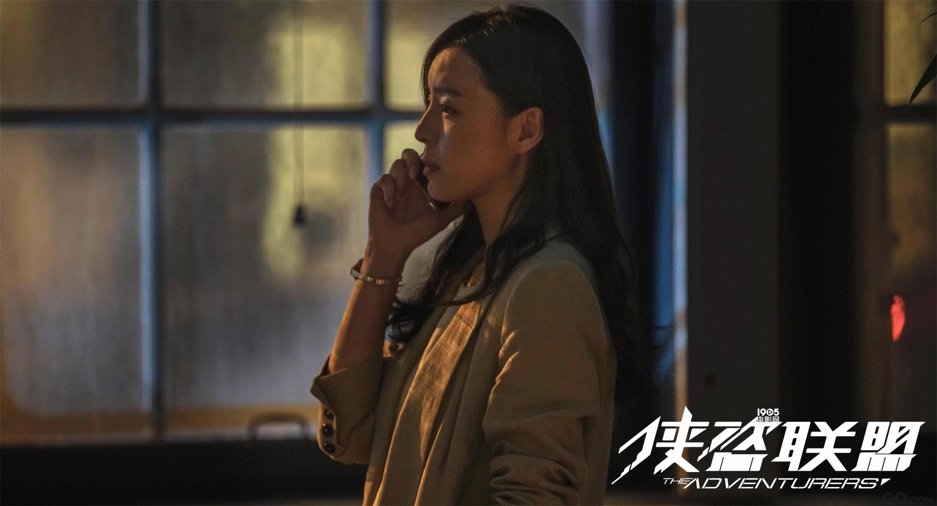 另外几位主演张静初、曾志伟与沙溢则在预告片中保持神秘。