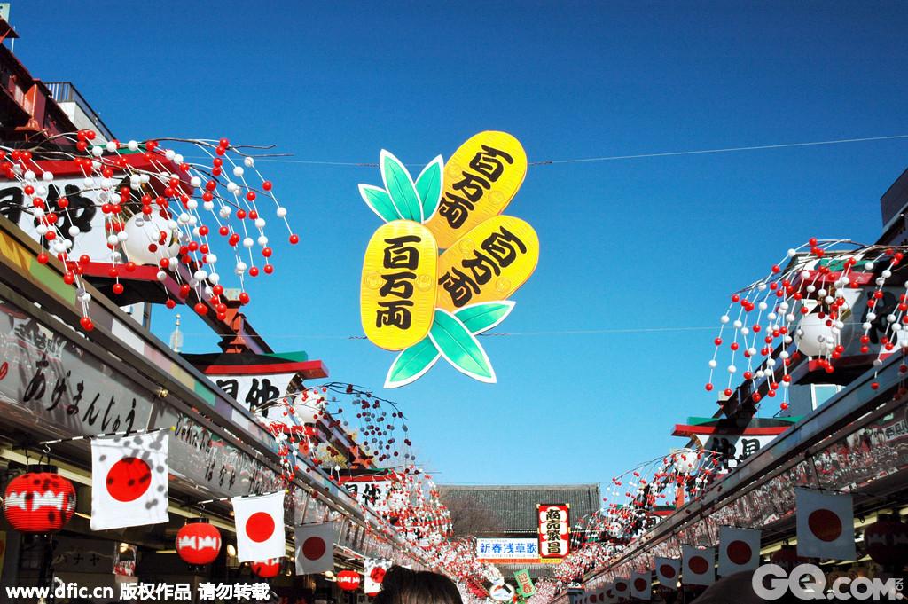 浅草寺门前的仲见世大道,这里有很多自江户时代延续下来的大小店铺,经营吉祥物品,出售日本最具特色的物美价廉的日本小礼物和各式各样的旅游纪念品、民间工艺品、和服以及日本人喜欢的小吃等。日本元旦庙会上的装饰。这种装饰具有日本的民族特色。最多见于日本东京的浅草寺。