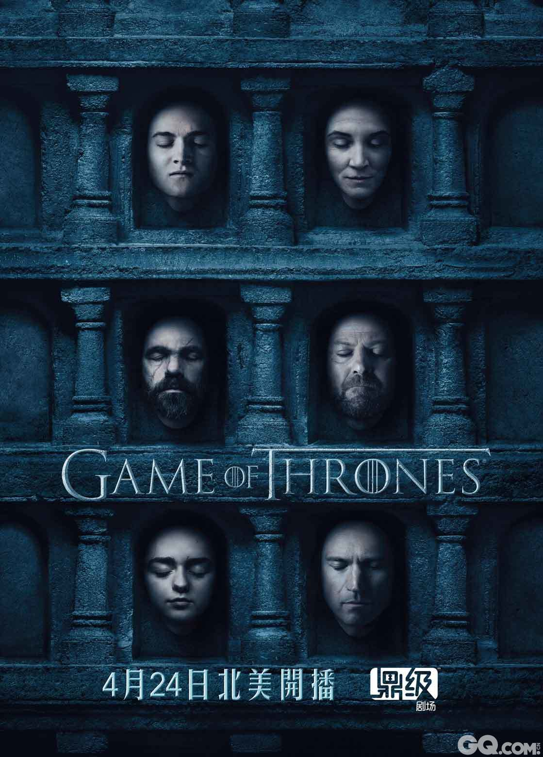 广受好评的HBO强档剧集《权力的游戏》(Game of Thrones)第一次在全球各个市场同步公开最新第六季的主视觉图与角色海报。在中国,《权力的游戏》第六季将通过鼎级剧场独家首映。