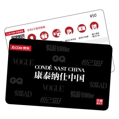 京东E卡(京东购物卡200元)
