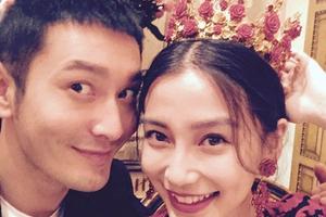 """Angelababy26岁生日微博示爱""""黄教主"""""""