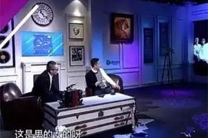 """吴京因不知EXO被爆吧 盘点那些惨烈的""""爆吧大战"""""""