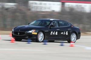 四驱豪华轿车的魅力 玛莎拉蒂Quattroporte S Q4