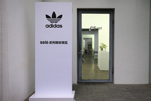 adidas Originals SS16 Press Open House 春夏预览