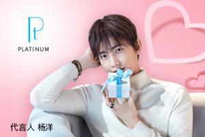 国际铂金协会(PGI?)倾心打造情人节系列广告片 ——#这一刻起认定你#