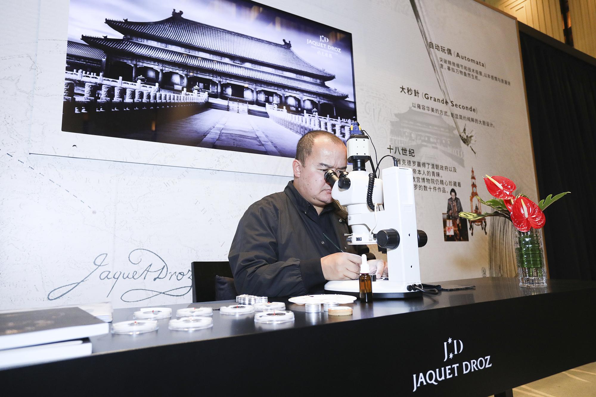 雅克德罗发布全新热带风情报时鸟三问之中国特别版